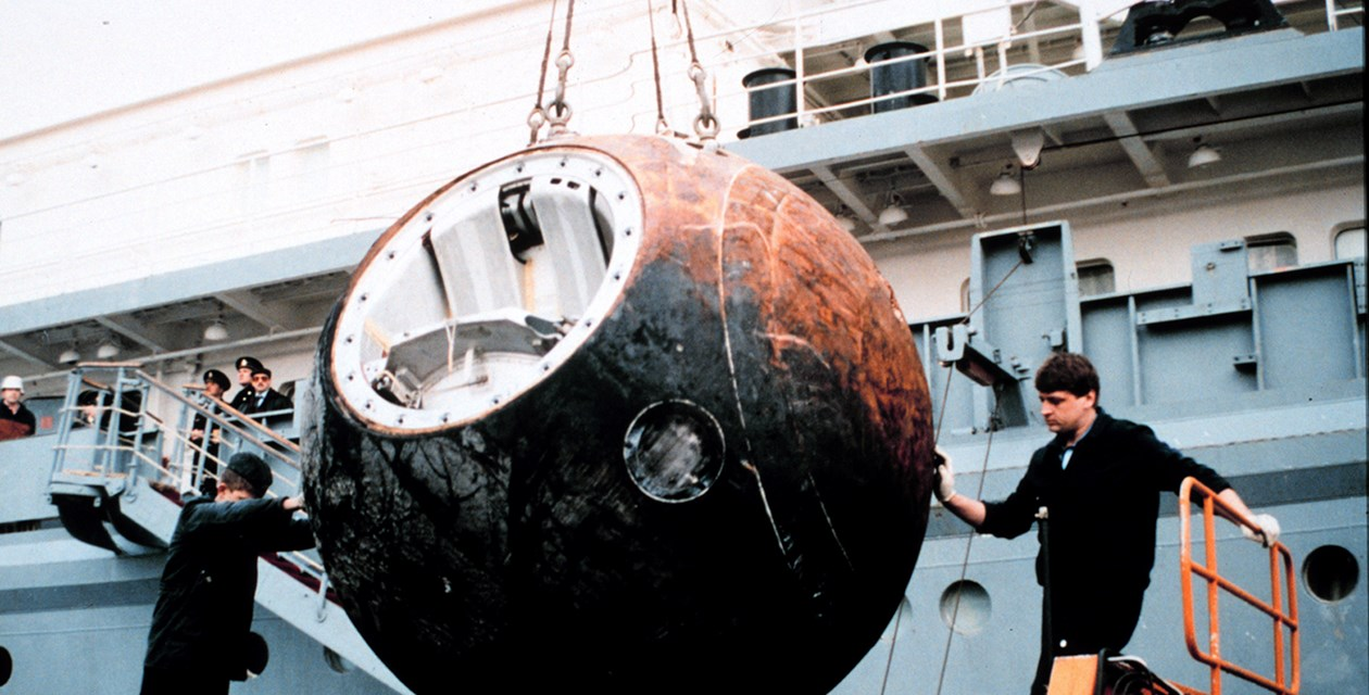 The Museum's Resurs 500 Capsule being recovered from splashdown