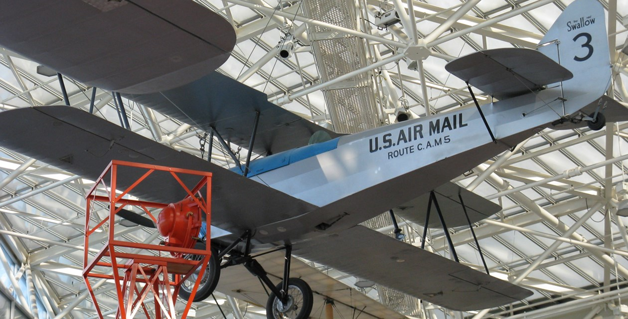 The Museum's Swallow Commercial on display in the Great Gallery